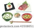 Bonito seaweed set meal 43508051