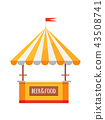 Beer and Food Festival Tent Vector Illustration 43508741