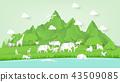 paper art vector of beautiful wildlife nature 43509085
