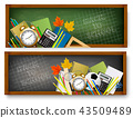 Two Back to School banners with supplies. Vector. 43509489