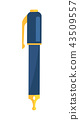 Ink Pen with Blue Body and Golden Writing Elements 43509557