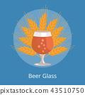 glass snifter glassware 43510750