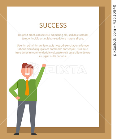 Success Poster with Text and Male Dressed Formally 43510840