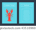 Lobster Thing Seafood Poster Red Crayfish Vector 43510960
