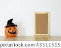 Happy Halloween wood board decoration 43511515