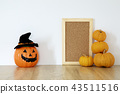 Happy Halloween wood board decoration 43511516