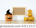 Happy Halloween wood board decoration 43511517