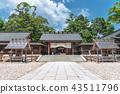 Tango Kuniichi Ichinomiya shrine 43511796