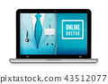 Online doctor consultation technology in laptop. Medical doctor in suit with stethoscope close up 43512077