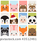 Adorable Baby Animals Faces Cartoon Illustrations 43512461