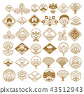Fan and Lotus Fancy Icons Vector Illustration Set 43512943