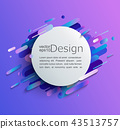 Circle frame with modern gradient background. 43513757