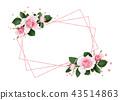 Pink rose flowers in a floral corner arrangemen 43514863