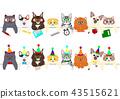 矢量 猫 猫咪 43515621