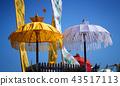 Traditional Balinese Umbrella, Indigenous Ornament 43517113