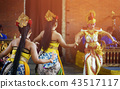 Traditional Balinese Dance in GWK 43517117