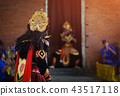 Traditional Balinese Art Performance Fighting Scen 43517118
