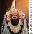 Barong Traditional Balinese Art Performance  43517121