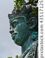 Close up of Garuda Wisnu Kencana Side Face, Bali 43517125