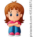 girl kid child 43518071