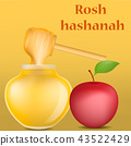 Rosh hashanah religion concept background, realistic style 43522429