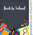 Black board back to school background, flat style 43522457