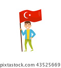 turkish, flag, people 43525669