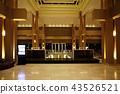 로비,리조트,호텔,괌,미국 43526521