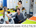 Smiling man with family choosing washing machine 43527828