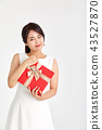 선물, 행복, 한국인 43527870