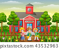 cartoon friends school 43532963