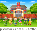 cartoon friends school 43532965