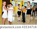 Children studying of partner dance 43534716