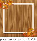 木材背景 木製背景 木紋 43536239