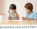 Happy Asian Mother and daughter drawing together. 43537067