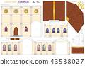 Church Building Paper Craft Template 43538027
