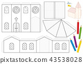 Church Paper Craft Coloring Template 43538028
