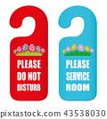 Door Hanger Do Not Disturb Service Room 43538030