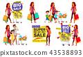woman, shopper, vector 43538893