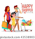 Shopping Woman Vector. Happy Family Couple. Grocery Cart. Joyful Female. Holding Paper Bags 43538903