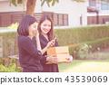asian, female, friend 43539069