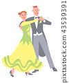 커플, 연인, 댄스 43539391