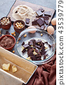 chocolate, cooking, pound 43539779