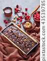 chocolate, cooking, pound 43539785