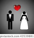 breakup heart divorce 43539881