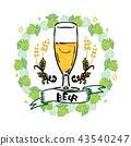 beer lager beers 43540247