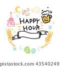 Happy hour beer illustration 43540249