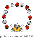 Beer lantern frame illustration 43540252