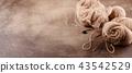 Knitting wool and knitting needles 43542529