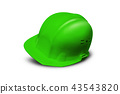 Green Plastic safety helmet isolated on white background 43543820